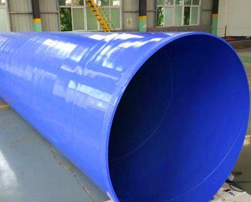 PSP lind steel pipe